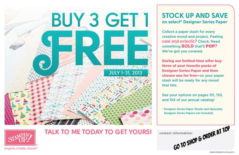 Buy3DSP_July0113
